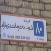 سوتی های ایرانی - picbox.ir