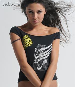مدل لباس با طرح و نقش فارسی